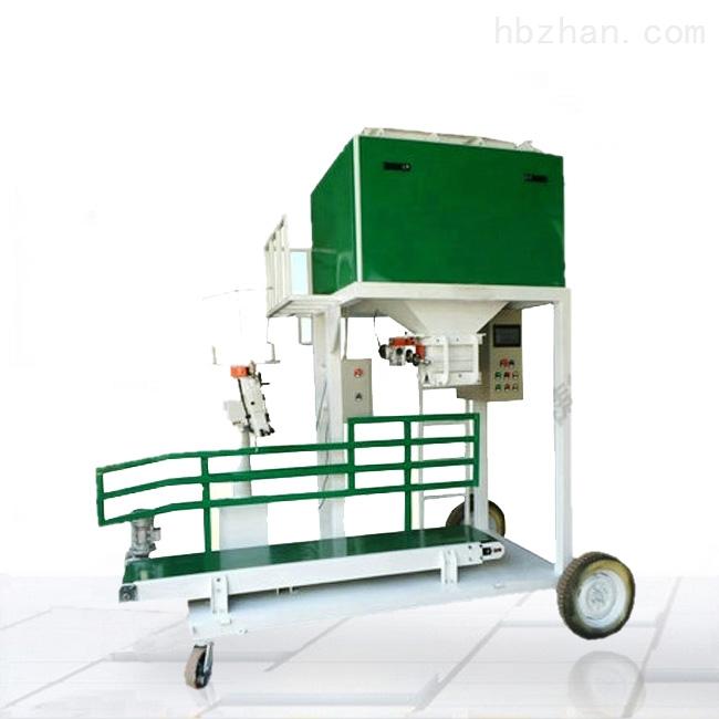 肥料敞口袋包装机