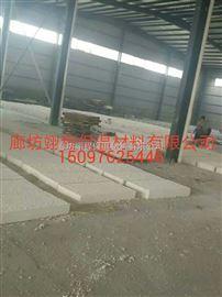 外墙50mm厚匀质板价格/新型保温材料生产厂家