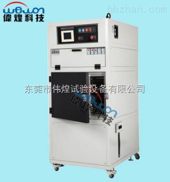 广州氙灯耐候老化箱