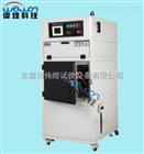 广州氙燈耐候老化箱