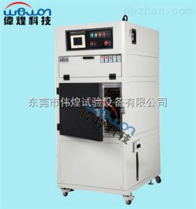廣州氙燈耐候老化箱