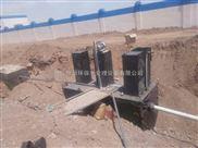 WSZ-1地埋式醫院汙水處理betway必威手機版官網
