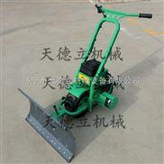 履帶推雪車充電式鏟雪機清雪鏟子掃雪機