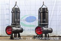 厂家供应WQ耐腐蚀污水潜水泵