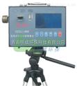 防爆设计粉尘浓度测量仪 MC-CCHG1000