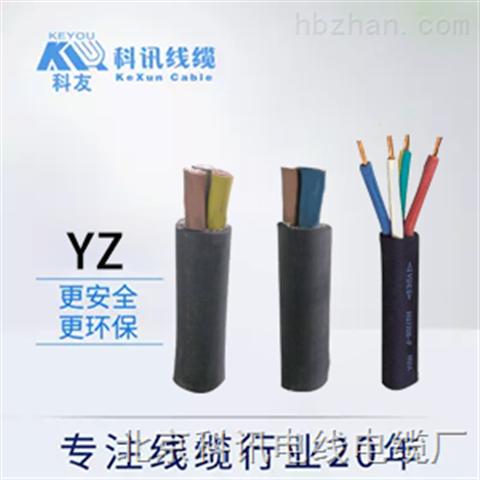 膠皮電纜線YZ3*10+2儀器儀表電源線