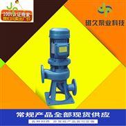 LW型不锈钢立式排污泵