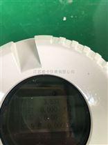 高溫蒸汽流量計生產廠家