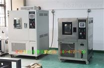 光電負40高低溫恒溫試驗箱