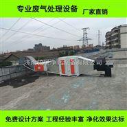 辽宁大连线路板足球竞彩网系统