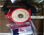 上海青浦区格兰富水泵维修 全自动家用增压泵安装电话
