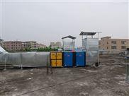BLD-40QA-II-等离子空气净化器,等离子有机废气净化器