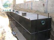 学校污水处理设备-限时抢购
