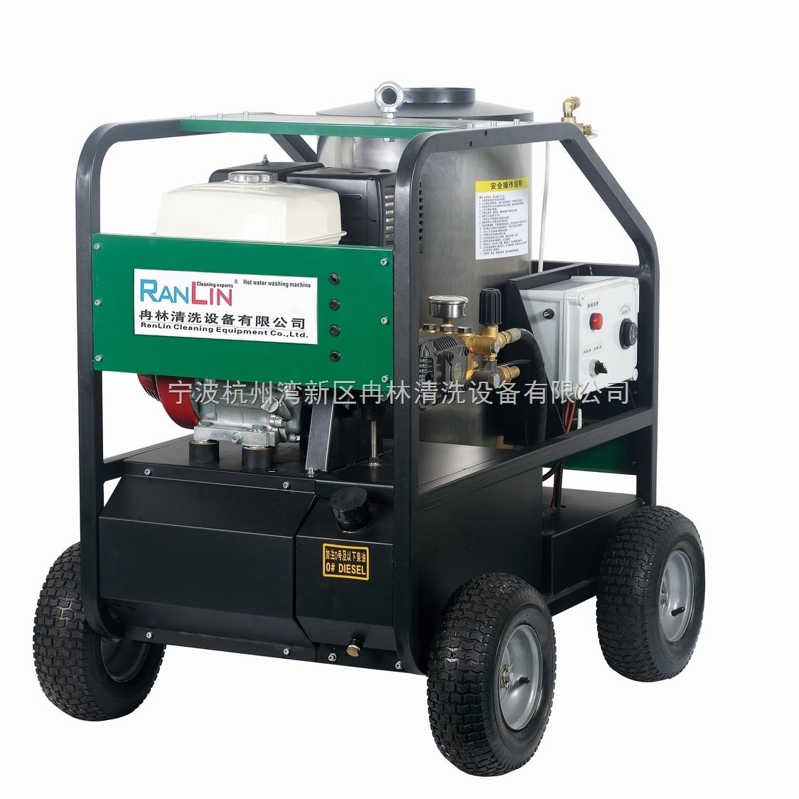 柴油机驱动热水高压清洗机