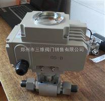 电动仪表阀 电动针型阀