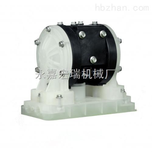 塑料气动隔膜泵