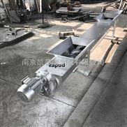 南京凯普德供应304不锈钢WLS 无轴螺旋输送机