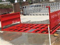 JTHB怀化工地专用洗车池/拉土车冲洗台