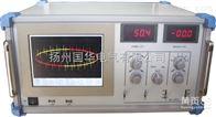 局部放电检测系统