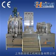 shsina實驗室真空均質乳化機betway必威手機版官網
