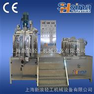 shsina上海新浪-實驗室乳化機