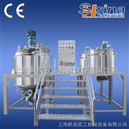 上海新浪納米級高剪切乳化機betway必威手機版官網