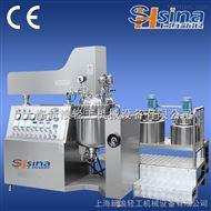 上海新浪-內外循環真空均質乳化機
