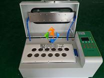 全自動氮吹儀JTZD-DCY12S氮氣濃縮儀價格優惠
