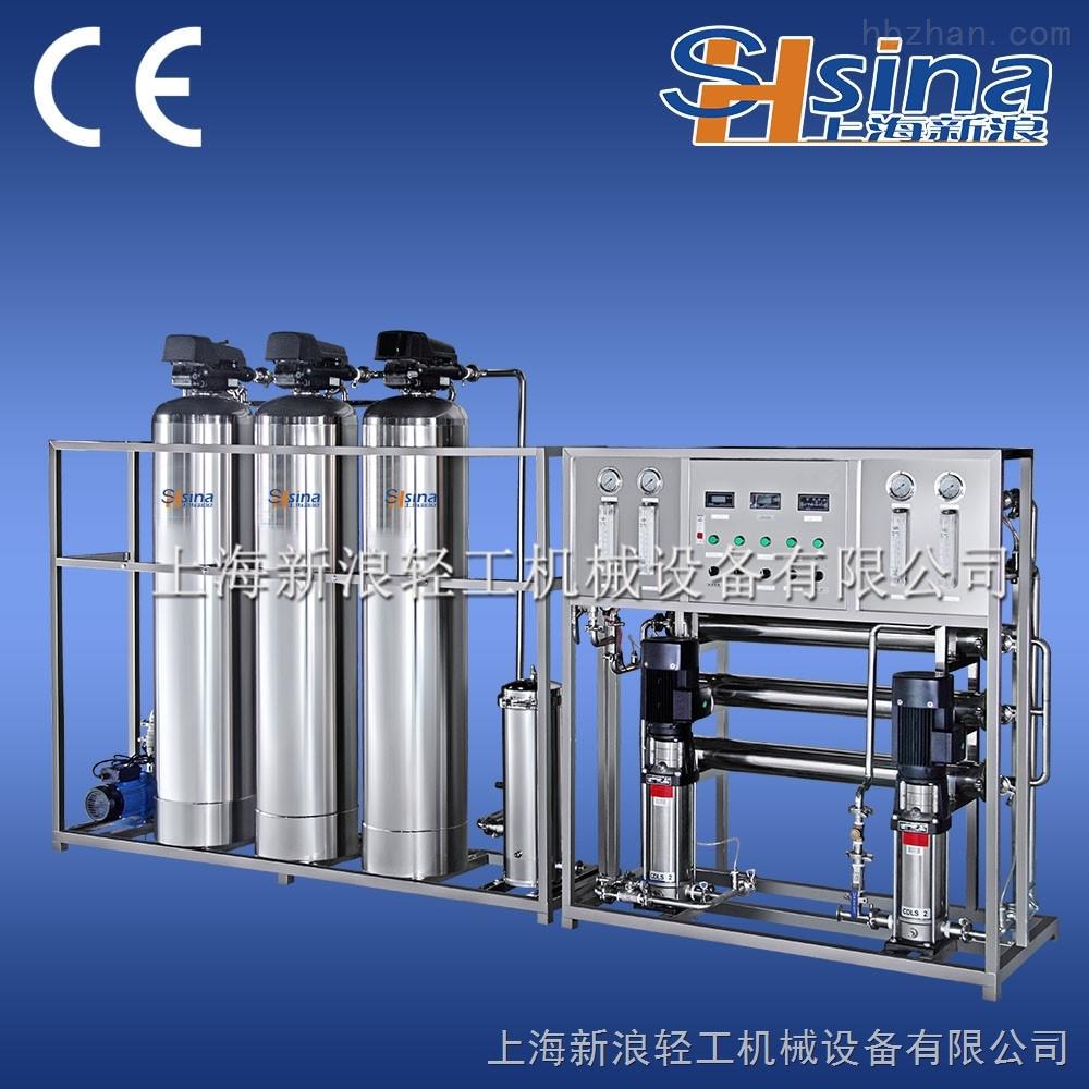 LRO反滲透純水裝置,反滲透純水處理機