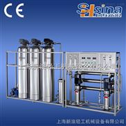 LRO-LRO反滲透純水裝置