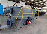 禹州市养殖污水设备气浮机