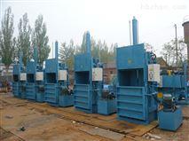 立式废纸打包机劲龙液压专业生产因为各式打包机因为专业所以*