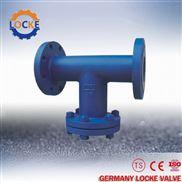 德国原装进口T型过滤器