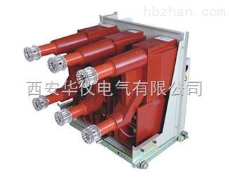 柜, 详细介绍             jlc-12计量手车由一次接线延伸式电流互感