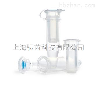 Millipore Ultrafree-CL LH 离心超滤管