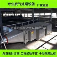 辽宁抚顺环保设备工业油烟净化器