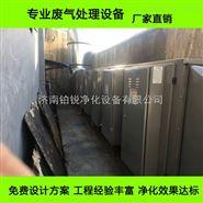 辽宁本溪工业等离子油烟净化器
