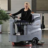 水泥厂行业高美小型电动驾驶式扫地机