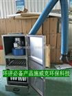 供应移动式除尘器