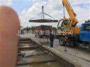 青浦华新镇耀华XK3190地磅跳数上门维修