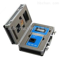 中西(LQS)便攜式餘氯檢測儀(0-2.5mg/L) 型號:SH-YL-1AZ庫號:M18185