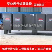山东造纸厂废气处理系统方案