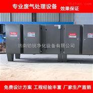 辽宁丹东造纸厂废气处理系统方案