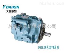 原装大金高压变量柱塞泵液压泵油泵齿轮泵