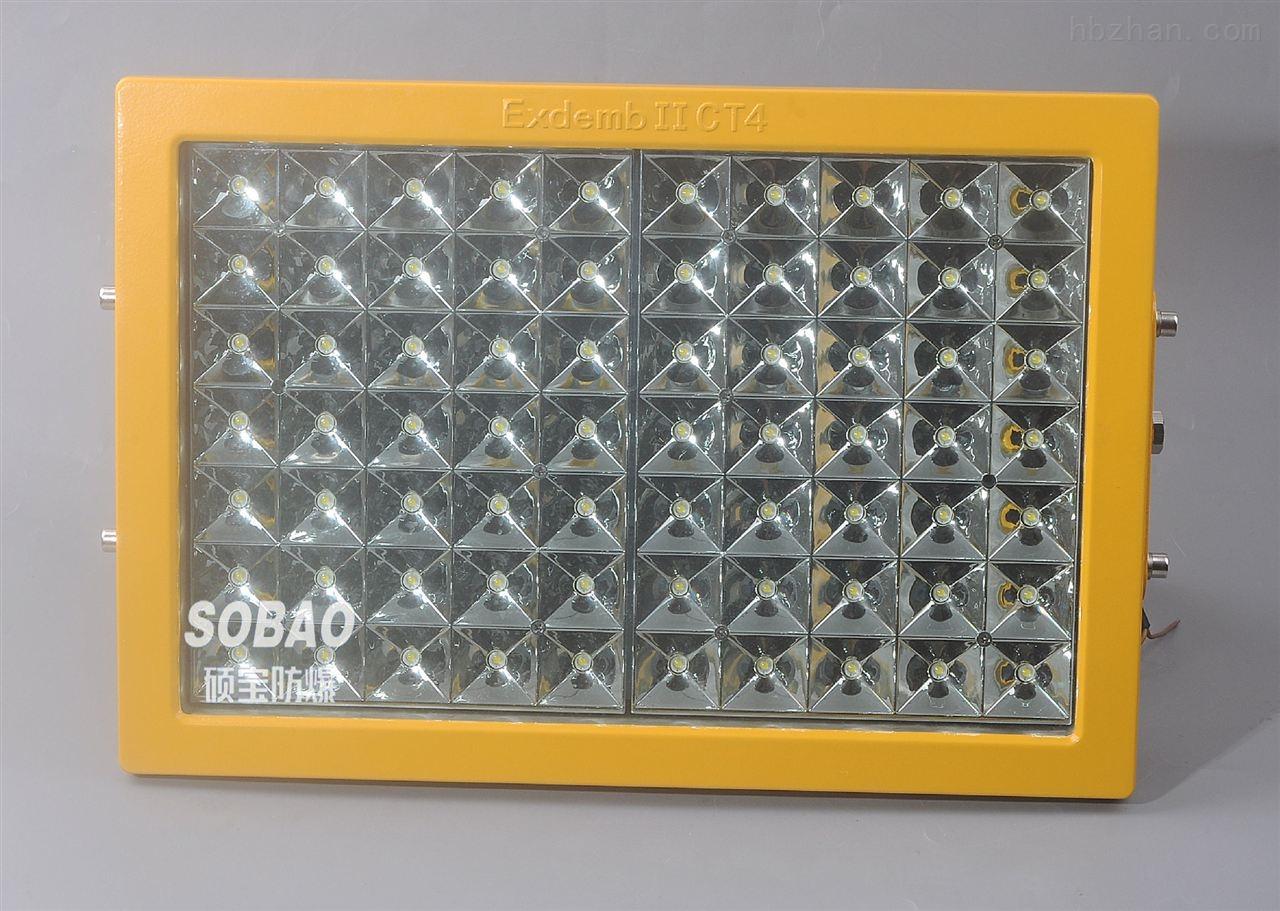 100wled防爆燈,led防爆泛光燈100w