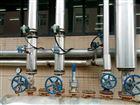 锅炉蒸汽计量表厂家