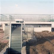 GS-直销化工废水处理装置-中科贝特不锈钢回转式格栅除污机