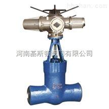 Z961Y高温高压焊接电动电站闸阀