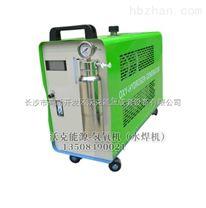 广州首饰水焊机【沃克能源】
