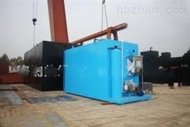 定做石家庄MBR膜一体化污水处理设备